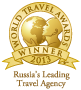 World Travel Award Winners 2013